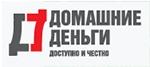 20 миллиардов рублей выдали «Домашние деньги»